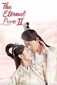 مسلسل The Eternal Love: موسم 2
