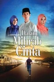 Dalam Mihrab Cinta (2010)