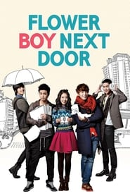 Flower Boy Next Door (2013)