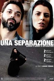 Una separazione (2011)