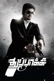 Thuppakki (2012) Tamil UNCUT BluRay Dual Audio ORG[Tamil+Hindi DD2.0] 480p 720p Esub | GDrive | 1Drive