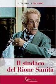 Il sindaco del Rione Sanità (1979)