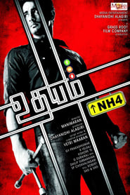 Udhayam NH4 (2013) 1080P 720P 420P Full Movie Download