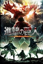 Poster Attack on Titan - Season 3 Episode 14 : The Thunder Spears 2019