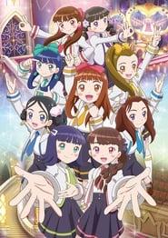 Gal-gaku. Hijiri Girls Square Gakuin: Temporada 1