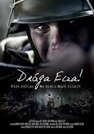 Dear Elza! (2014)