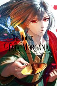 The House in Fata Morgana, Live in Osaka!
