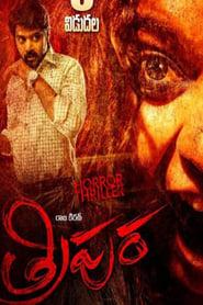 Tripura (2015) Tamil Dubbed Movie Watch Online
