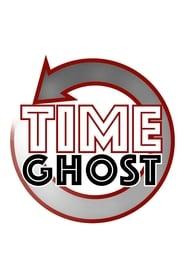 TimeGhost History 2017