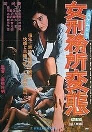 Sukemusho: hentai