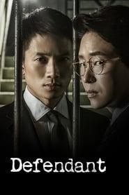 K-Drama Defendant
