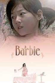 مشاهدة فيلم Barbie 2011 مترجم أون لاين بجودة عالية