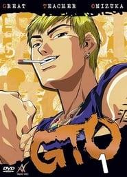 Great Teacher Onizuka: Season 1