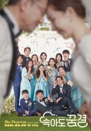 Be My Dream Family Ep 29