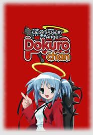 Bludgeoning Angel Dokuro-Chan: Season 1
