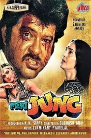 Meri Jung 1985 Hindi Movie AMZN WebRip 400mb 480p 1.3GB 720p 4GB 8GB 1080p