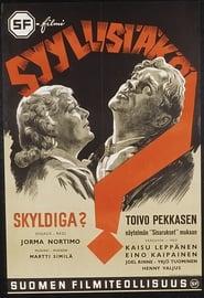 Syyllisiäkö? 1938