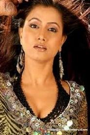 Seema Malik