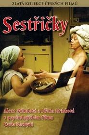 Sestřičky (1984)