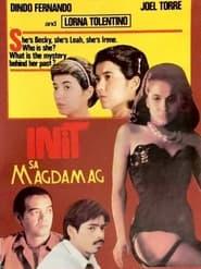 Watch Init sa Magdamag (1983)