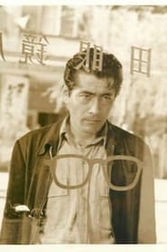Mitsuyu-sen 1954