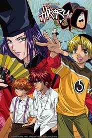 Poster Hikaru no Go 2003