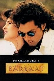 Poster Barsaat 1995