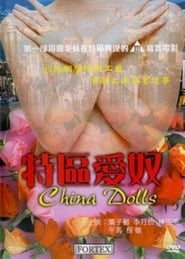 China Dolls poster