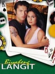 Watch Biyaheng Langit (2000)