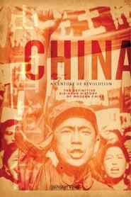 China  - A Century of Revolution 1997