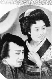 江戸の春 遠山桜 1936