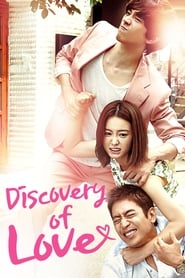 Discovery of Romance (2014)
