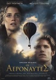The Aeronauts (2019) online ελληνικοί υπότιτλοι