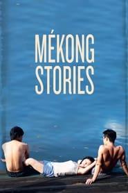 Mékong Stories 2015