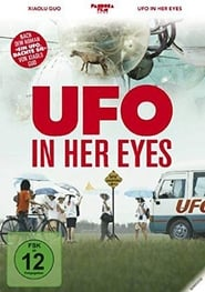 UFO in Her Eyes (1969)