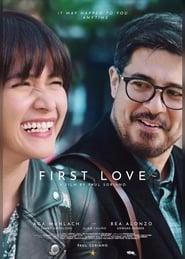 First Love Full Movie