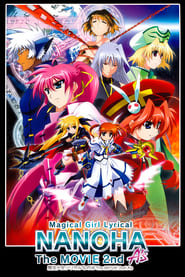 Poster Magical Girl Lyrical Nanoha: The Movie 2nd A's 2012