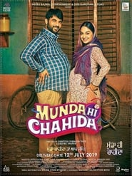 Munda Hi Chahida 2019 Punjabi Movie HDTVRip 300mb 480p 1GB 720p