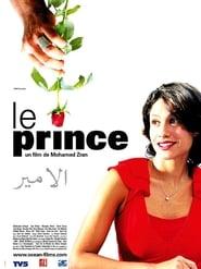 Le prince (2005)