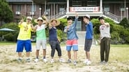 Summer Retreat (2)