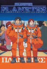 مشاهدة مسلسل Planetes مترجم أون لاين بجودة عالية