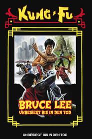 Bruce Lee - Unbesiegt bis in den Tod 1976