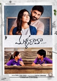MalliRaava (2017) v2 HDRip Telugu Full Movie Watch Online Free