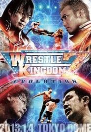 NJPW Wrestle Kingdom 7 (2013)