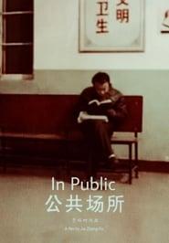 In Public (2001)