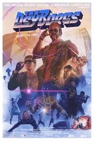 The PsyBorgs (2019)