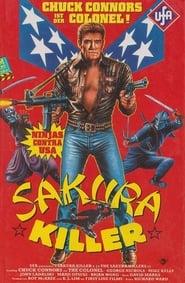 Sakura Killers (1987)