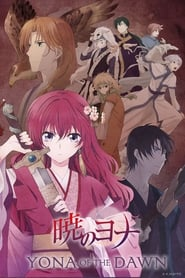 Yona of the Dawn ( akatsuki no yona )