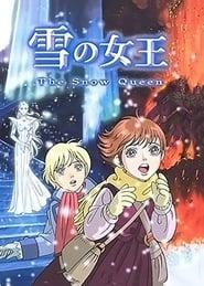 مشاهدة مسلسل The Snow Queen مترجم أون لاين بجودة عالية
