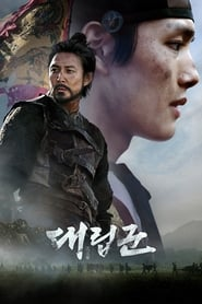 Warriors of the Dawn (2017) WEB-Rip 720p